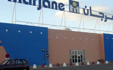 摩洛哥阿加迪尔会展中心Parc Expo Agadir