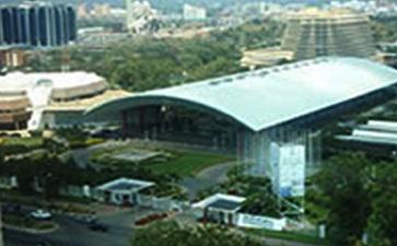 尼日利亚阿布贾国际会议中心Abuja International Conference Centre