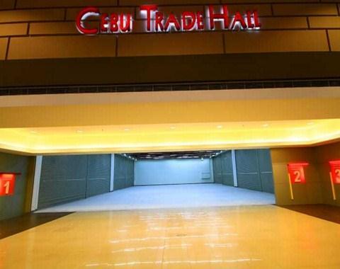 菲律宾宿务市贸易会展中心Cebu Trade Hall