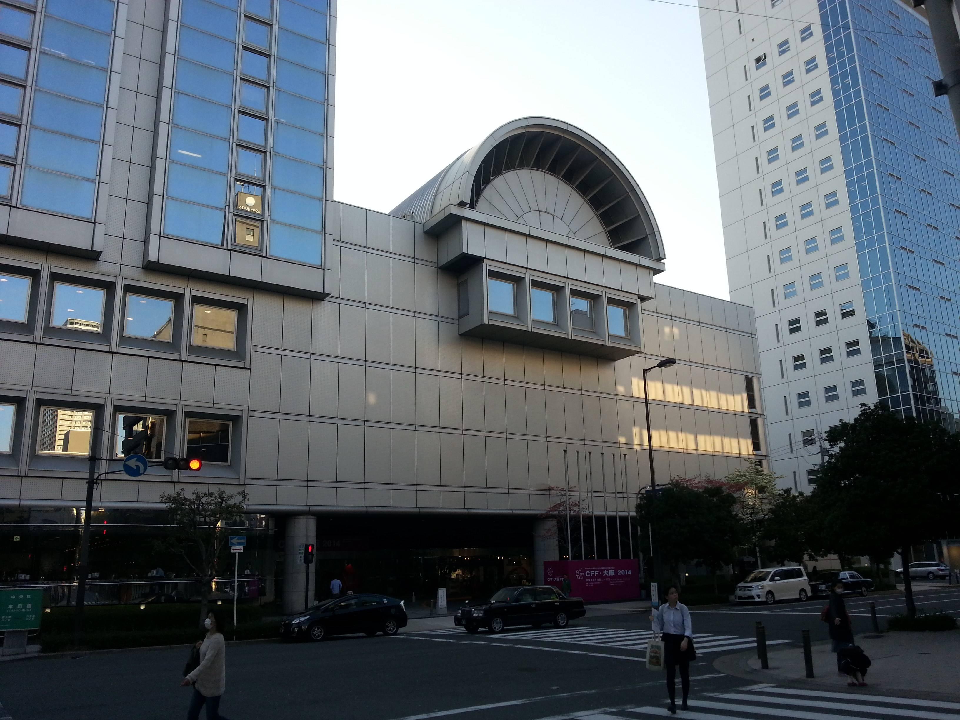 日本大阪Mydome Osaka