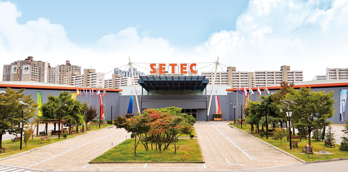首尔贸易会展中心Seoul Trade Exhibition Center Setec