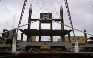尼日利亚拉各斯国际会展中心Lagos international conference and exhibition center