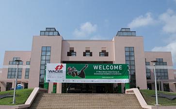 加纳阿克拉国际会议Accra International Conference Centre