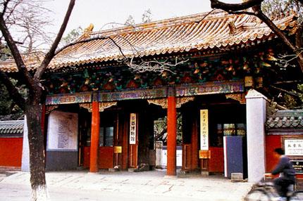 首都博物馆(北京)