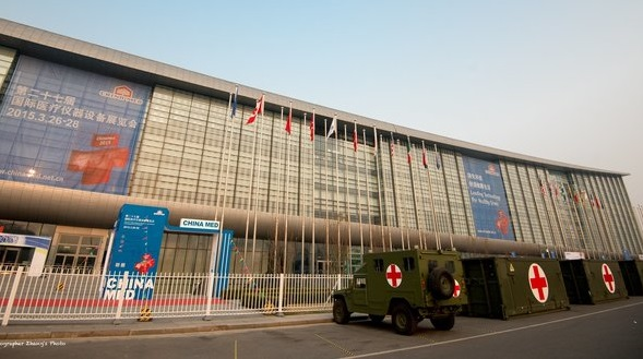 北京国贸国际会展中心China world exhibitions