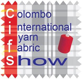 第17届斯里兰卡科伦坡国际纱线和面料展CIFS