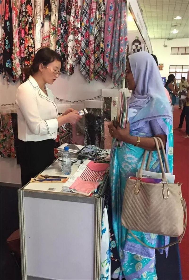 2020年2月孟加拉达卡国际面料展(冬季版)