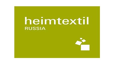 俄罗斯国际家用及室内纺织品展会 Heimtextil Russia