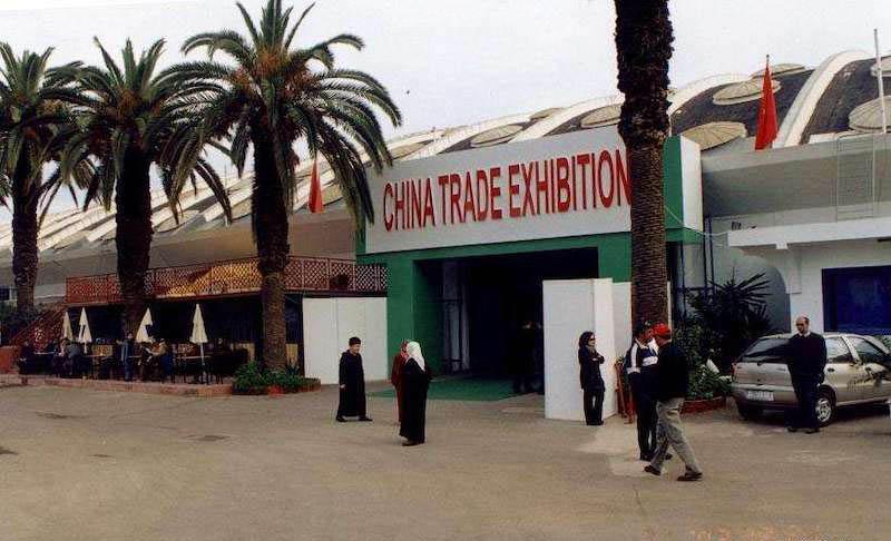 摩洛哥卡萨布兰卡国际会展中心 OFEC