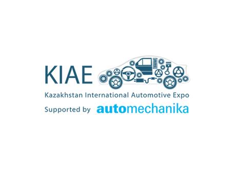 哈萨克斯坦国际汽车零配件及售后服务展KIAE 2019