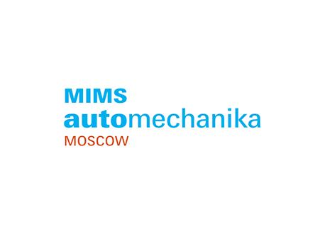 俄罗斯莫斯科汽车零配件售后服务及设备展会MIMS Automechanika Moscow