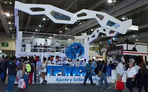哈萨克斯坦国际汽车零配件及售后服务展Automechanika Astana