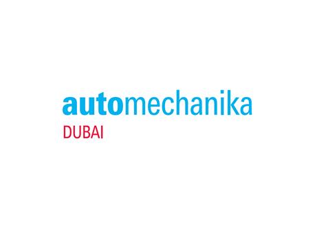 法兰克福迪拜(中东)汽配展Automechanika Dubai