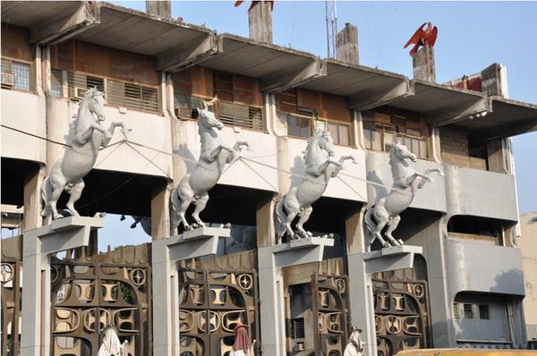 尼日利亚拉各斯Tafawa Balewa广场Tafawa Balewa Square