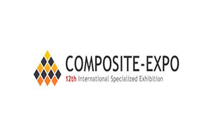 俄罗斯莫斯科复合材料展览会K-EXPO 2019