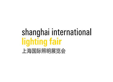 (合并至广州照明展)上海国际照明展会SILF