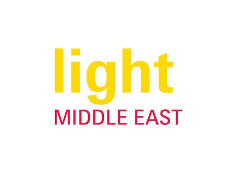中东(迪拜)国际城市、建筑和商业照明展览会Light Middle East