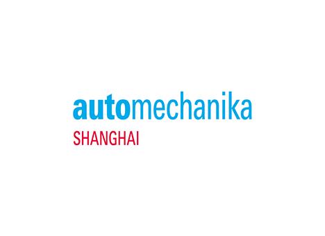 上海国际汽配展(法兰克福汽配展)Automechanika Shanghai
