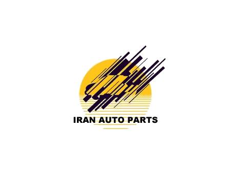 第14届伊朗德黑兰国际汽车零配件展会IAPEX 2019
