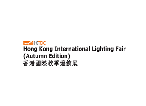 香港国际秋季灯饰展HK Lighting Fair(Autumn Edition)