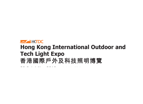 2020年香港国际户外及科技照明博览会Hongkong International Outdoor and Tech Light Expo