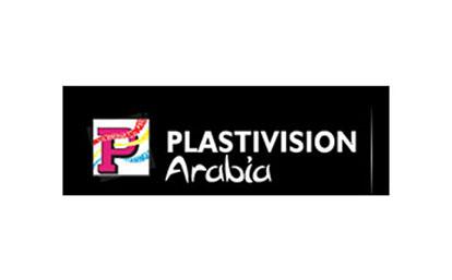 阿联酋沙迦模具展览会Plastivision Arabia 2019