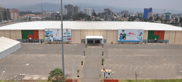 埃塞俄比亚亚的斯亚贝巴千禧大厅Addis Ababa Millennium Hall