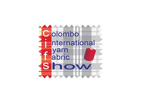 斯里兰卡科伦坡国际纱线和面料展CIFS