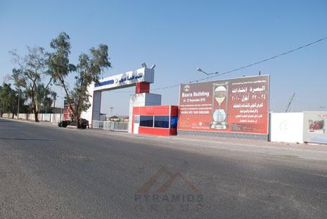 巴士拉会展中心The Basra International Fair Ground
