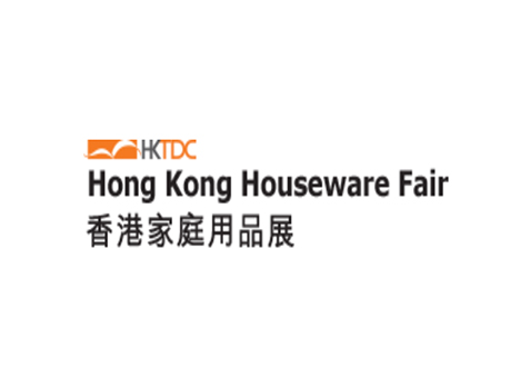 (延期)香港家庭用品展HongKong Houseware Fair