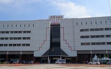 雅加达会展中心Jakarta International Expo
