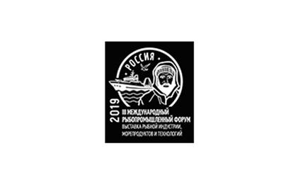 俄罗斯圣彼得堡水产渔业展览会Rus Fish Expo