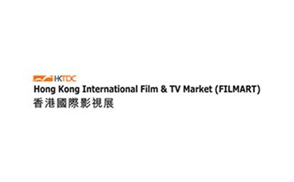 中国香港贸发局香港影视展FILMART