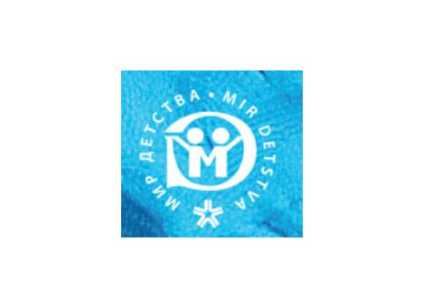 俄罗斯莫斯科国际婴童用品及幼教展览会 Mir Detstva