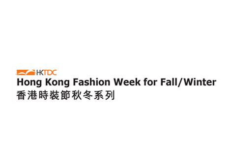 (延期)香港时装节Hong Kong Fashion Week