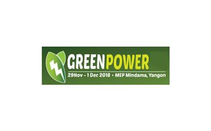 缅甸仰光绿色能源太阳能光伏展览会GPM