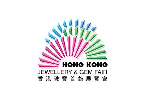 香港珠宝首饰展览会(九月)Hong Kong Jewellery Gem Fair