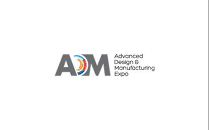 加拿大多伦多国际工业设计及制造展会ADM Expo Montreal