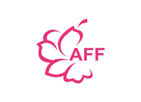 (延期)日本中国纺织成衣展Asia Fashion Fair(AFF)