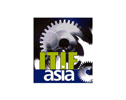 巴基斯坦卡拉奇自动工业展览会ITIF