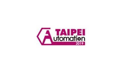 港台台湾自动化展览会AutoTaiwan
