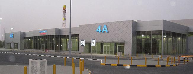 科威特国际博览会展馆KIF