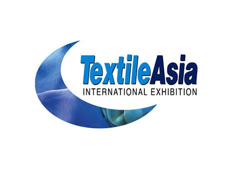 巴基斯坦国际纺织及服装机械展览会秋季Textile Asia