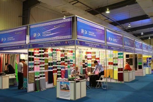 巴基斯坦卡拉奇国际纺织及服装机械展览会Textile Asia