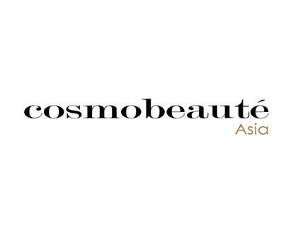 马来西亚吉隆坡国际美容护肤展览会CosmoBeaute Malaysia