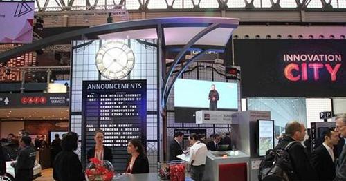 世界移动大会-巴塞罗那 Mobile World Congress