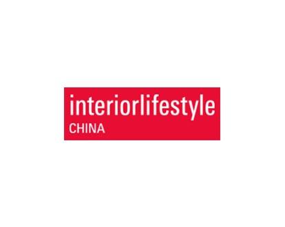 中国上海国际时尚家居用品展览会Interiorlifestyle CHINA