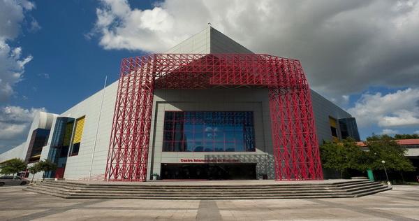 墨西哥蒙特雷Cintermex商务中心Cintermex Monterrey