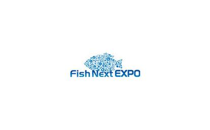 日本东京海鲜及食品加工展览会FISH NEXT