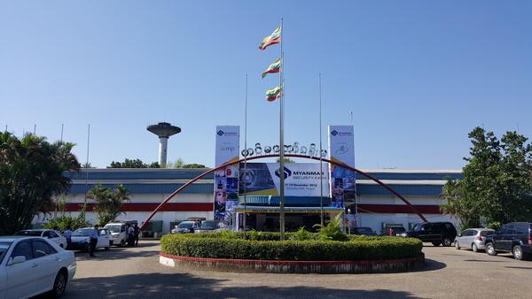 缅甸仰光国防部展馆(塔马都会展中心)Tatmadaw Exhibition Hall